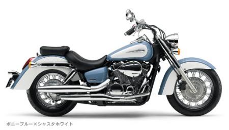 ShadowClassic400-1 (1)