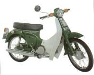SuzukiFR50