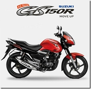 suzuki-300_thumb