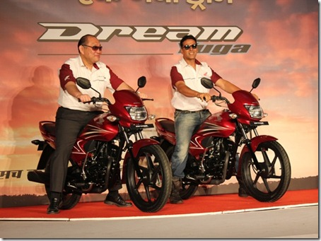 honda-dream-yuga-launched