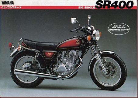 Yamaha-20SR400-2078_2